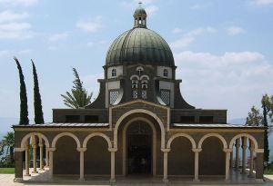 The Church of the Beatitudes – Via Wikipedia